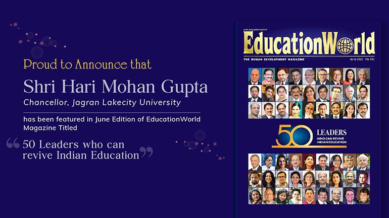 EducationWorld-Banner