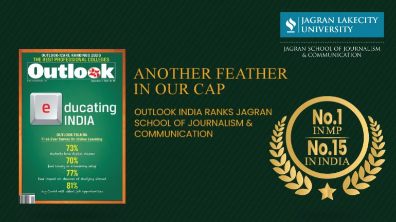 Jagran School of Journalism and Mass Communication Ranking