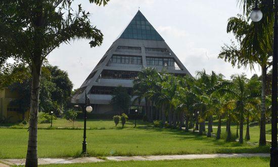 Jagran-Lakecity-University–550×330