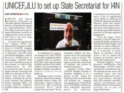 26-Aug-2021-The-Pioneer–Unicef-JLU-Set-up-State-Secretariat-for-I4N–55