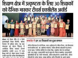 Dainik Bhaskar – Registrar, Dr. Vivek Khare bestowed with Excellence in Teaching Award
